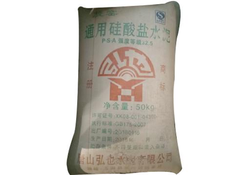 P.S.A32.5矿渣硅酸盐水泥批发