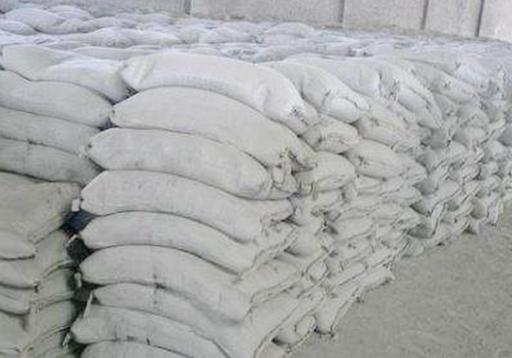 P.O42.5R普通硅酸盐水泥厂家