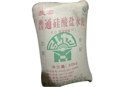 425普通硅酸盐水泥