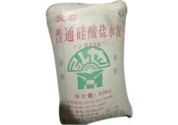 P.O42.5普通硅酸盐水泥厂家