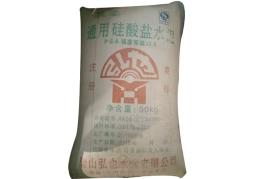 内蒙古P.S.A32.5矿渣硅酸盐水泥批发