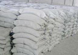 内蒙古P.O42.5R普通硅酸盐水泥厂家