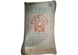 普通硅酸盐水泥批发