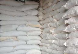 低碱硫铝酸盐水泥厂