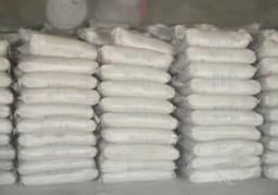 P.O42.5R硅酸盐水泥厂家直销