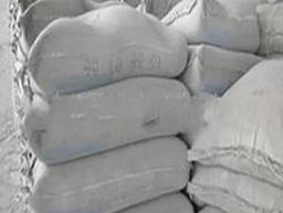 硅酸盐水泥供应商